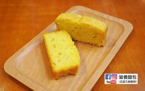 營養師不藏私食譜分享:南瓜磅蛋糕!不使用奶油,不使用泡打粉。