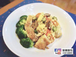 營養師不藏私食譜分享:番茄香料雞肉蔬菜燉飯。一道菜滿足所有營養!